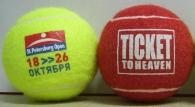 Balle de tennis en couleur
