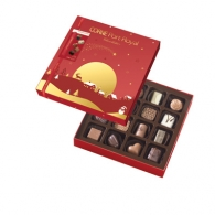 Boîte cadeau garnie 16 chocolats