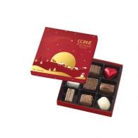 Boîte carrée 9 chocolats