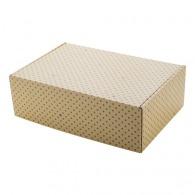 Boîte logotée d'envoi en carton 30x20x10cm