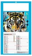 Calendrier personnalisé éphéméride mensuel - pop art
