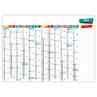 Planning rigide 70x50cm - neutre