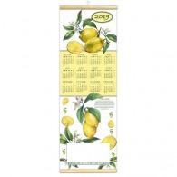 Estampe murale sur le citron