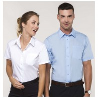 Chemises manches courtes avec personnalisation
