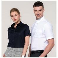 Chemises manches courtes avec logo