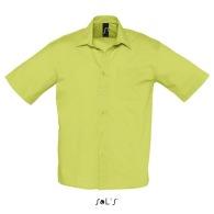 Chemises manches courtes personnalisable