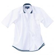 Chemises customisé