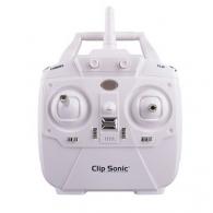 Drones promotionnel