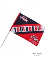 Drapeau personnalisable de supporter 44x30cm