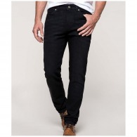 Jeans personnalisable