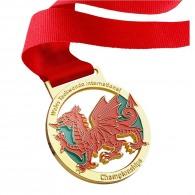 Médaille logotée judo