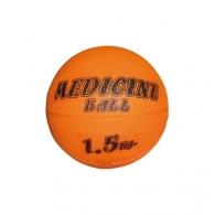 Medecine ball personnalisée - Oarnge