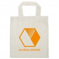Mini tote bag personnalisable 23x25cm memphis