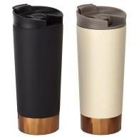 Mug isotherme personnalisable peeta