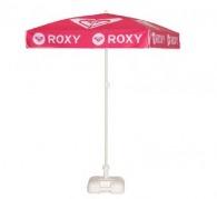 Petit parasol publicitaire carré 1,25m