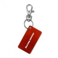 Porte-clés plaques avec logo