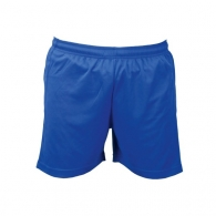 Shorts promotionnel