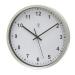 Horloge murale radio pilotée Neptune cadeau d'entreprise